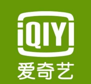中国アプリおすすめ16:IQIY(爱奇艺)