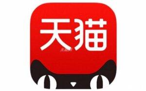中国アプリおすすめ19:天描