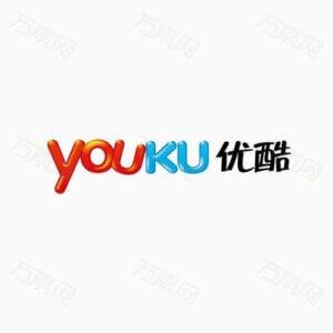 中国アプリおすすめ17:优酷(youku)