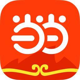 中国アプリおすすめ18:当当