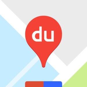 中国アプリおすすめ5:百度地图