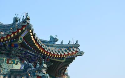 ⑤中国流行語 ~ 『奥力给』