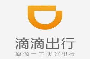 中国アプリおすすめ22:滴滴出行(DiDi)