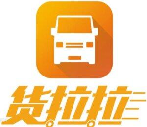中国アプリおすすめ26:货拉拉
