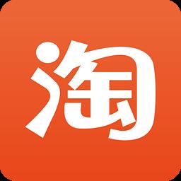 中国アプリおすすめ19:淘宝(タオパオ)