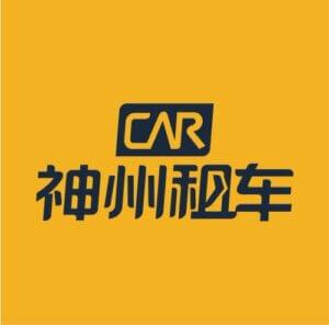 中国アプリおすすめ15:神州租车