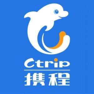 中国アプリおすすめ23:携程旅行(Ctrip)