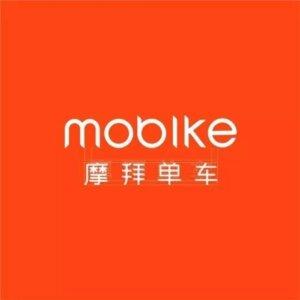 中国アプリおすすめ21:Mobike